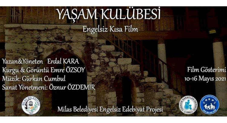 Milas Belediyesi'nden Engelsiz Edebiyat Projesi